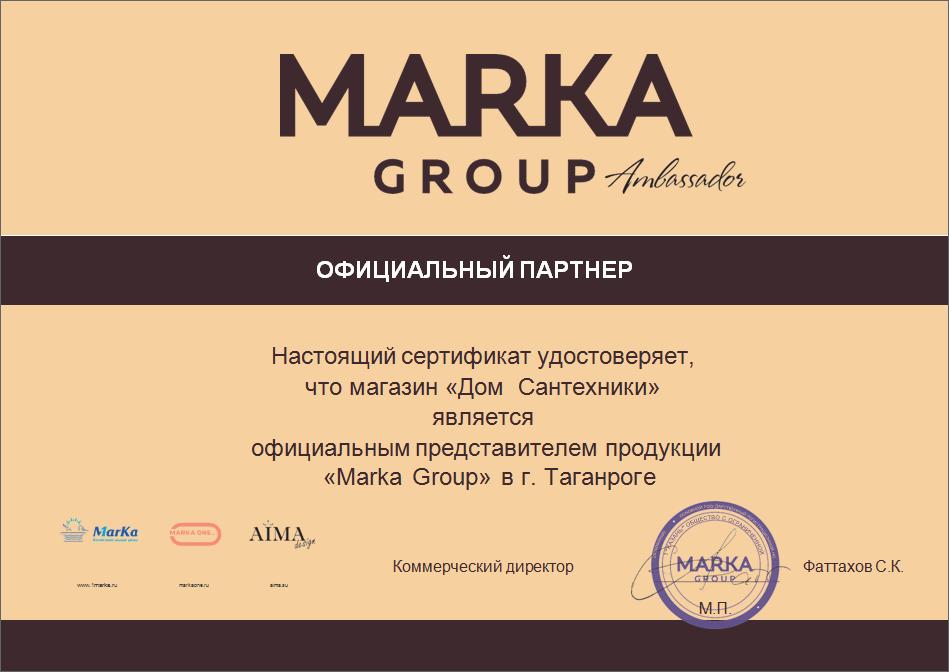 Официальный партнер Марка групп
