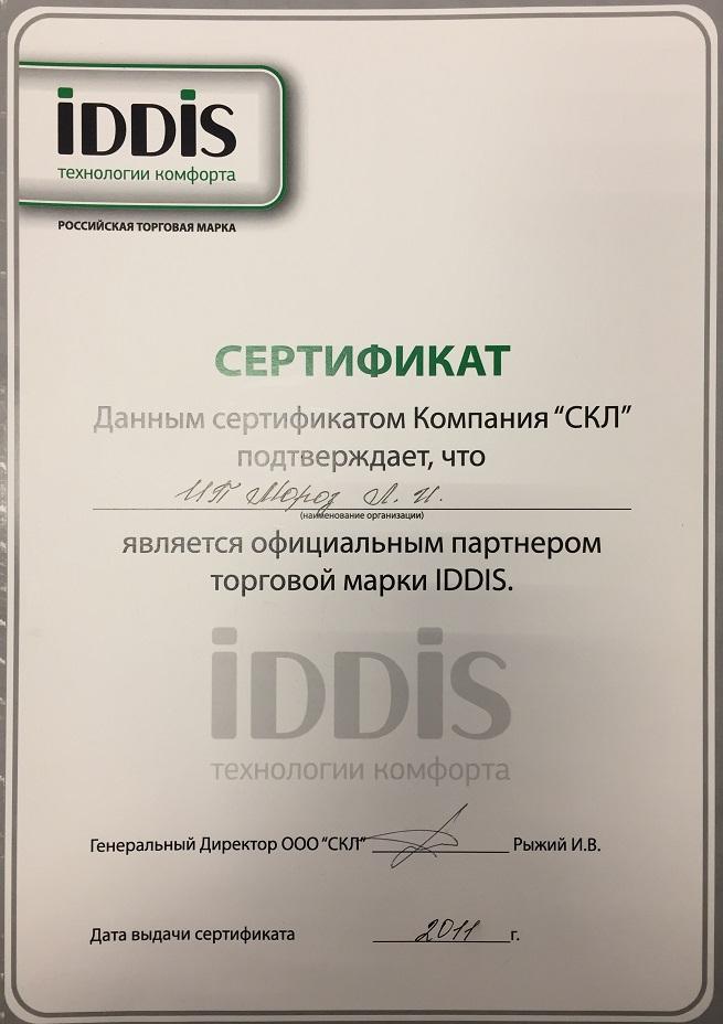 официальный партнер IDDIS