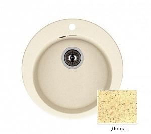 Мойка кухонная из литьевого мрамора Dr. Gans ГАЛА 25.010.B0510.402 51*51 см.
