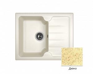 Мойка кухонная из литьевого мрамора Dr. Gans ЛОРА 25.020.A0620.402 62*51 см.