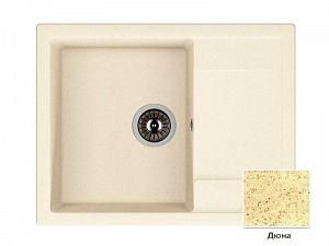 Мойка кухонная из литьевого мрамора Dr. Gans ТЕХНО 25.030.D0760.402 76*51 см.