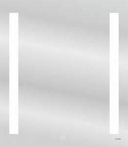 Зеркало Cersanit LED LU-LED020*70-b-Os