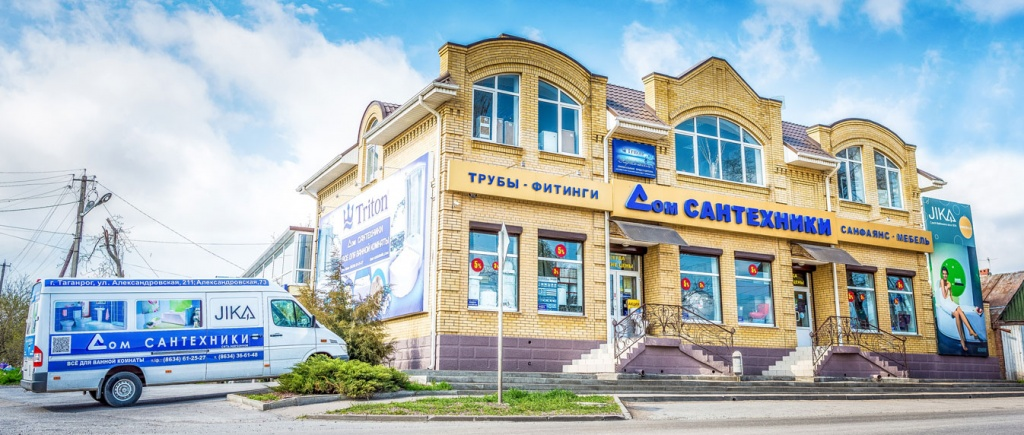 «Vannov.ru» - оптово-розничный специализированный интернет-магазин сантехнического оборудования и мебели для ванной комнаты. Мы предлагаем широкий ассортимент сантехнического оборудования от ведущих отечественных и зарубежных производителей покупателям из разных регионов России по специальным ценам и с максимальным сервисом. Наш ассортимент включает десятки тысяч единиц товара. Мы предлагаем ванны, унитазы, раковины, биде и писсуары, душевые кабины, инсталляции, смесители и сифоны, отопительное оборудование, мебель и аксессуары для ванной комнаты.На нашем сайте Вы легко найдете интересующий Вас товар. Позвоните нам или напишите, и Ваш персональный менеджер поможет Вам принять наиболее оптимальное решение по товару и значительно сэкономить.Несколько причин выбрать vannov.ru:Более 25.000 товарных позиций от 70 ведущих производителей сантехники в интернет-магазине и розничной сети.Ежедневные акции и распродажи, а так же постоянное обновление ассортимента.Мы гарантируем низкие цены за счет прямых поставок от производителя, грамотной организации системы логистики и собственных складов (более 1000м2) на территории Ростовской области.Мы предлагаем качественную сантехнику от отечественных и зарубежных производителей. Вся продукция поставляется с гарантией.Мы являемся официальными партнерами ряда фабрик и можем гарантировать качество и полный ассортимент, предлагаемой продукции.Мы ориентируемся на индивидуальный подход и высокое качество сервиса. Наша цель: максимально удовлетворить пожелания наших покупателей.